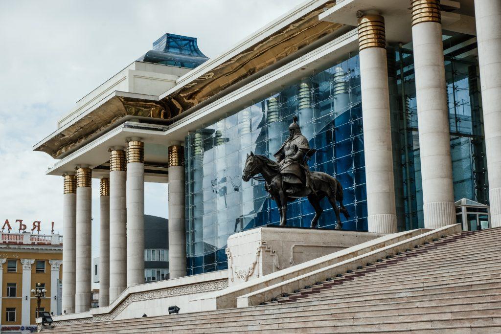 Mongolia Ulan Bator