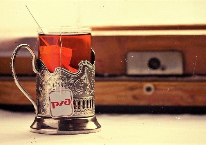Transiberian Train Cup